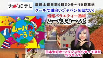 千葉テレビで紹介されました! -東京新宿の陶芸教室 プロップスアートスクールで陶芸体験-の画像
